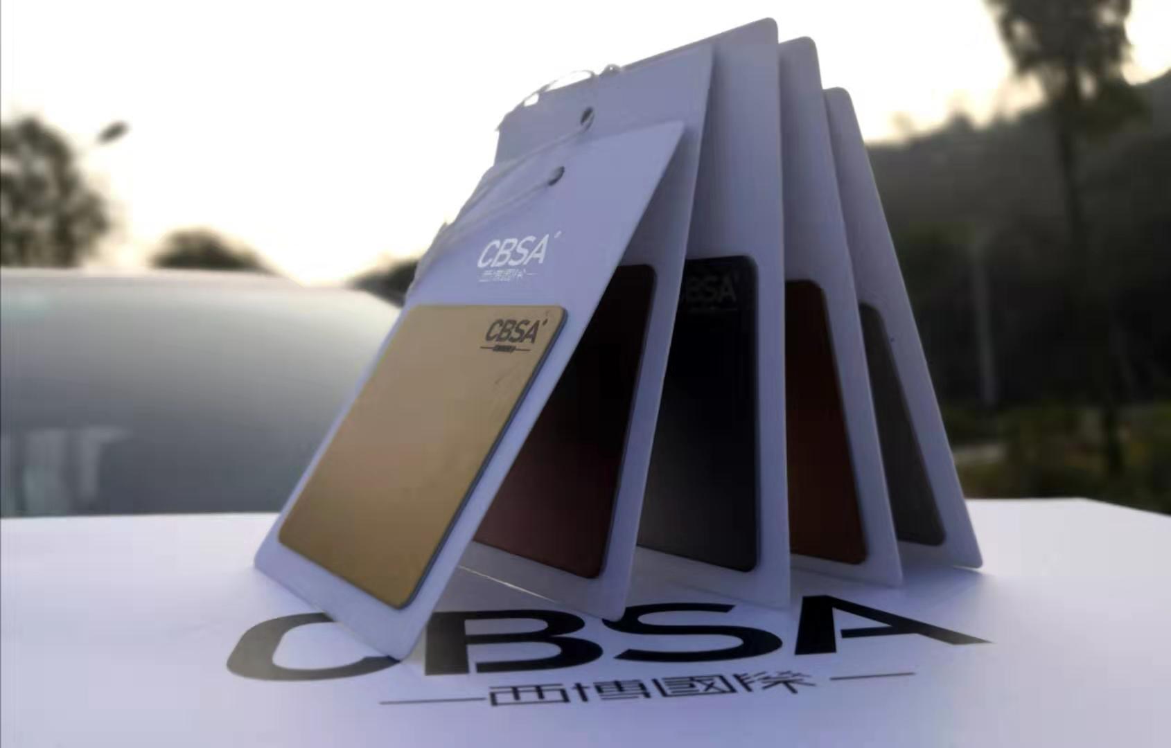 CBSA international product introduction