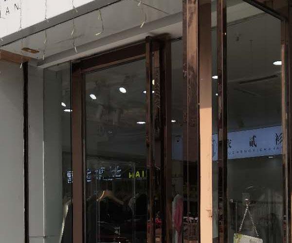 Mirror rose gold stainless steel glass door
