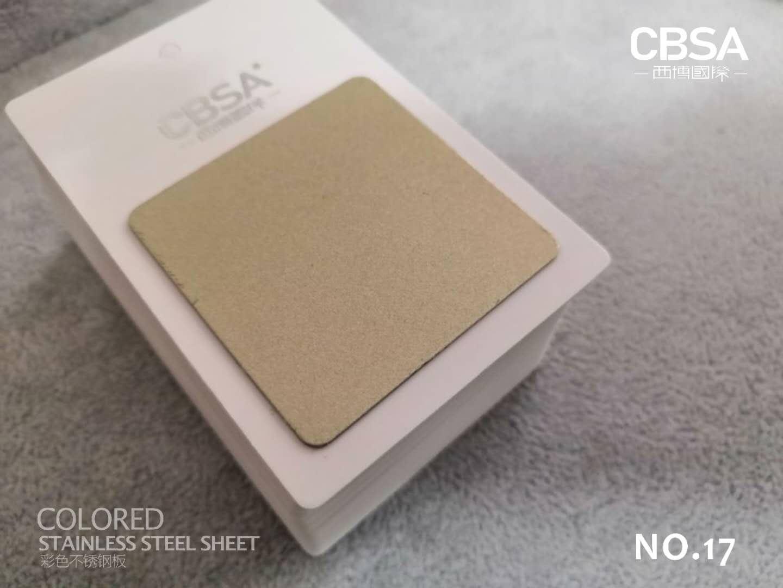 Golded sandblasted stainless steel Anti-fingerprint sheet finished
