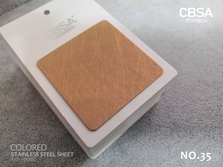 interior designer decorative 304 colored stainless steel vibration sheet