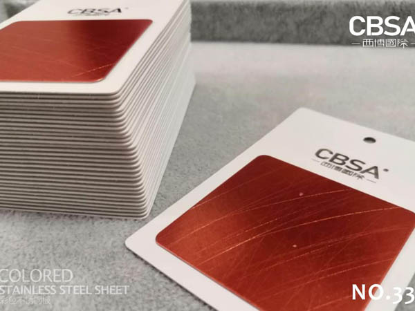 Supplier of decorative red stainless steel vibration sheet